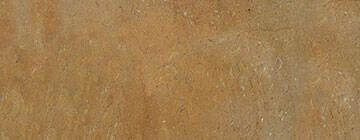 سنگ مرمریت گندمک صیقل سابیده