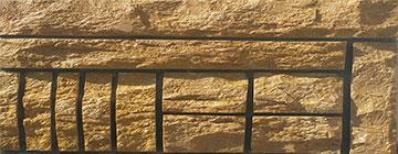 سنگ مرمریت گندمک بادبر