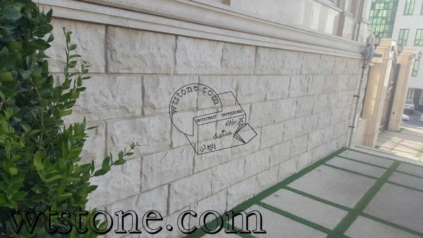 سنگ لایم استون مرودشت شیراز، بادبر، سنگ بادبر سفید