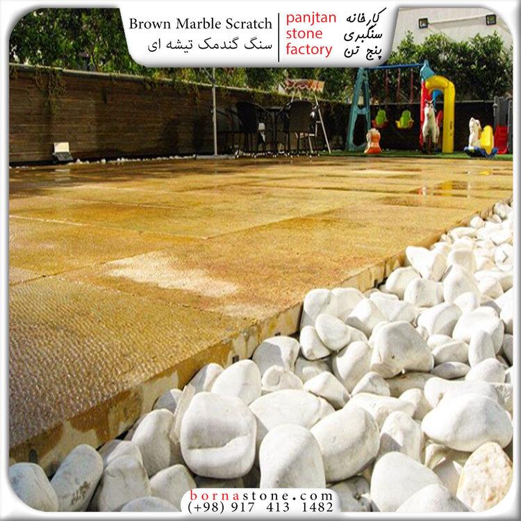 سنگ گندمک تیشه ای جهت کف کاذب
